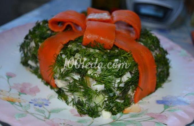 Салат Подарок