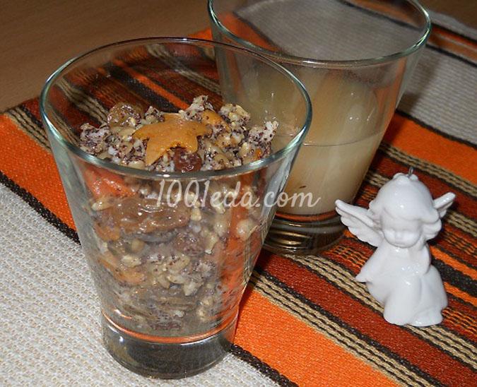 Сочиво из овса: традиции на полезный лад: рецепт с пошаговым фото
