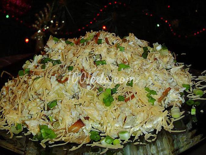 Салат Новогодний: рецепт с пошаговым фото