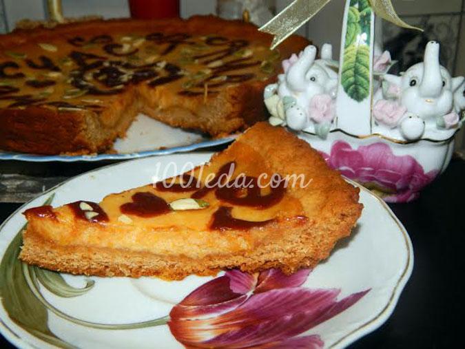 Тыквенный тарт со сгущенным молоком: рецепт с пошаговым фото