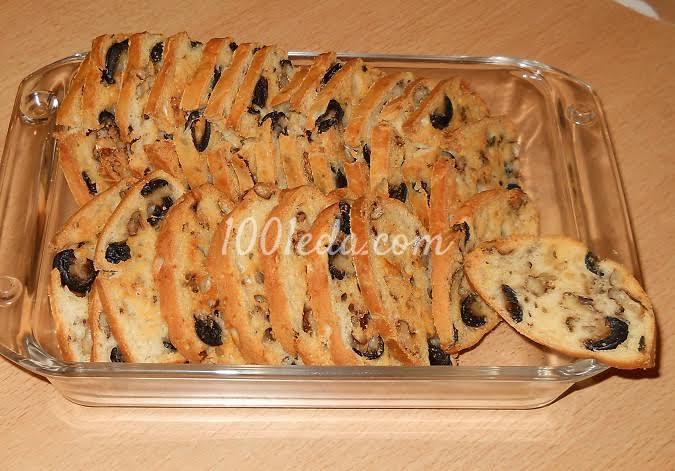 Бискотти с маслинами и грецкими орехами