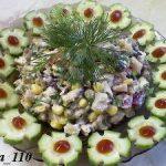 Салат из ветчины и мяса «Валашский».