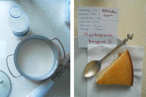 рецепт манника на молоке