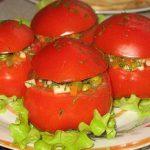 Постная закуска Помидоры фаршированные овощами