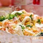 Австралийский салат с ветчиной и сельдереем