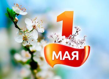 День рождения 7 лет праздник фей