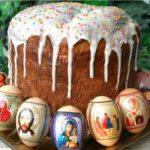 Рецепт Пасхального кулича на желтках