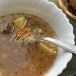 Суп с говядиной и рисом: рецепт с пошаговым фото