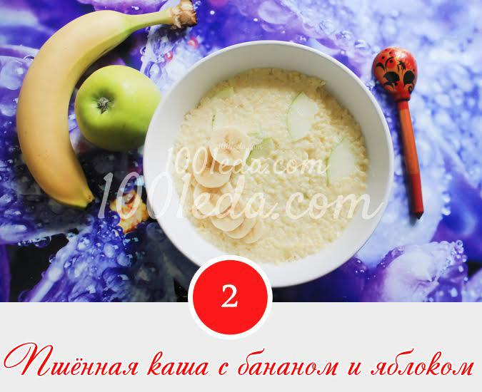 рецепты в школу с собой рецепты с фото