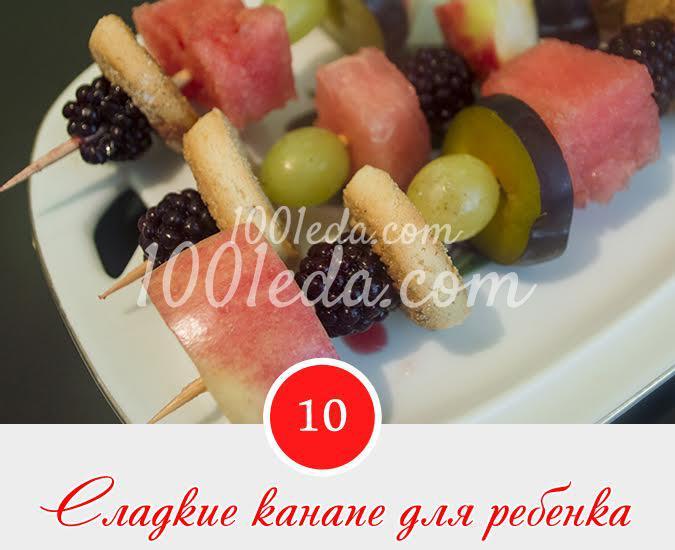 Канапе рецепты простые и вкусные для детей