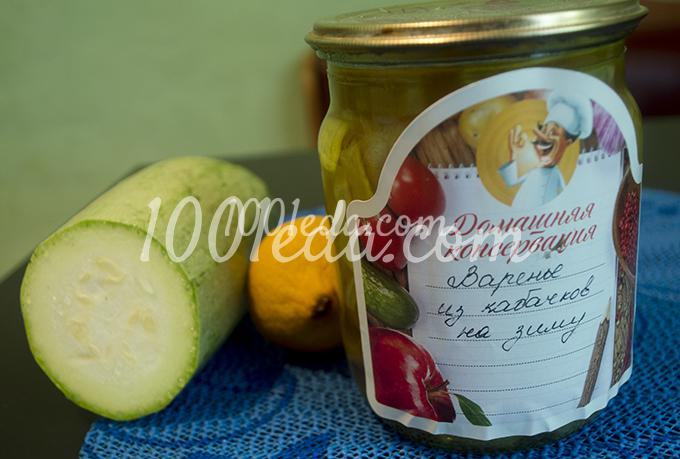 Рецепт шарлотка с лимоном пошагово 115
