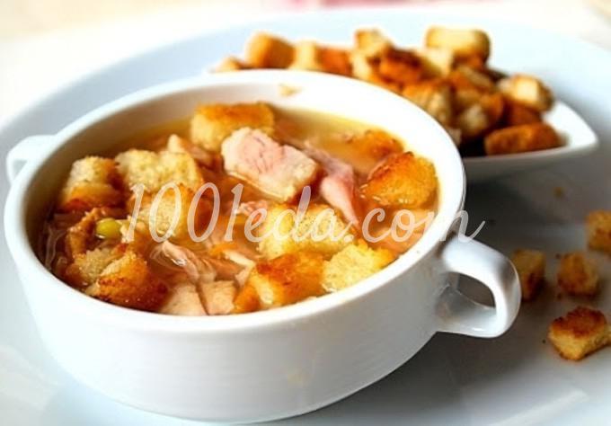 Суп гороховый с копчёной грудинкой