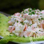 Сырный салат с креветками