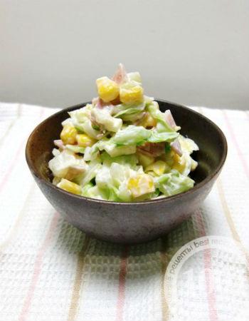 салат из ветчины сыра и капусты