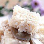 Кавказская рисовая сладость Маджуни