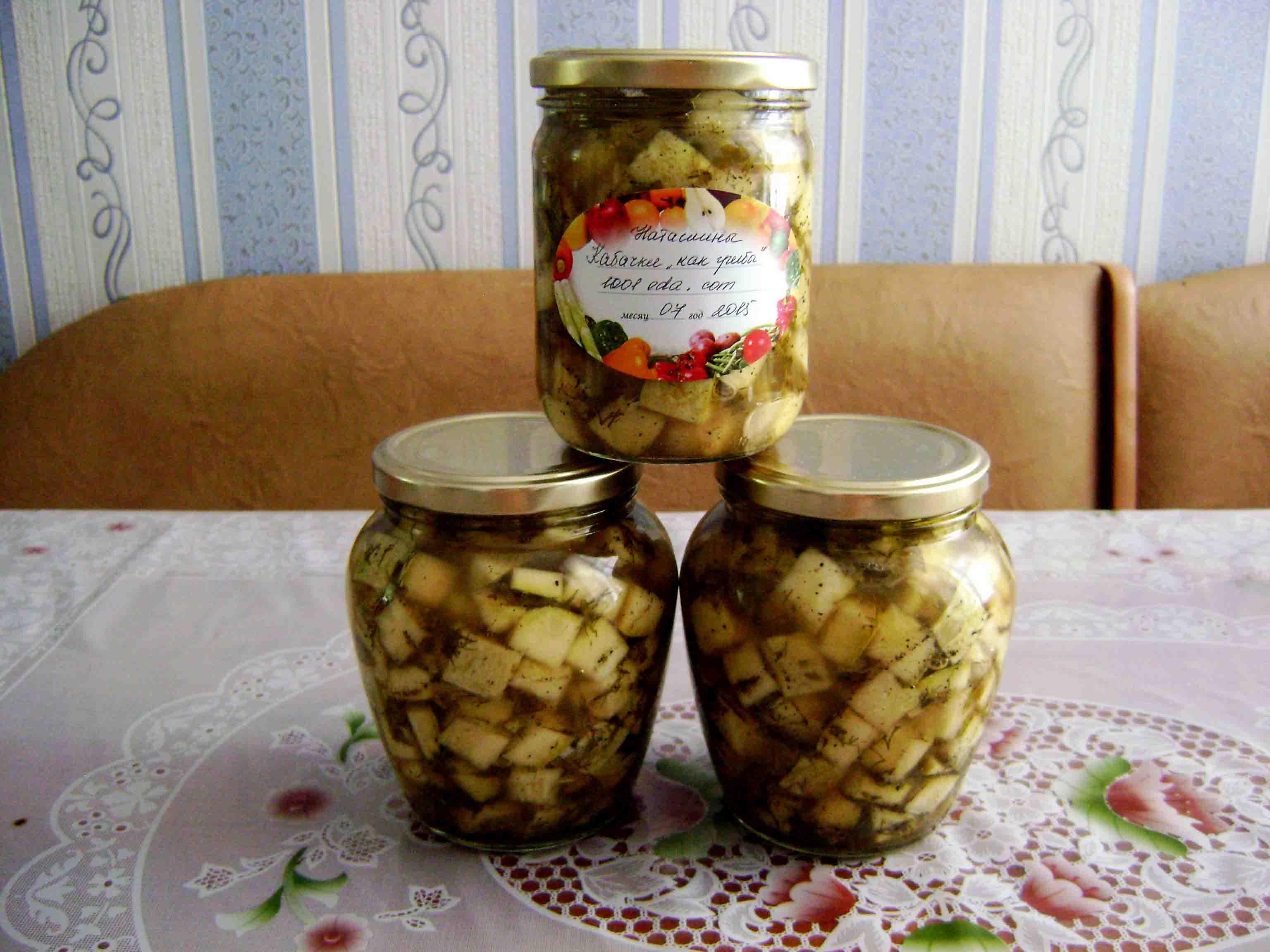 Кабачки как грибы на зиму рецепты с фото пошагово без стерилизации