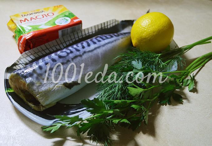 Скумбрия целиком в духовке: рецепт с пошаговым фото Шаг №1