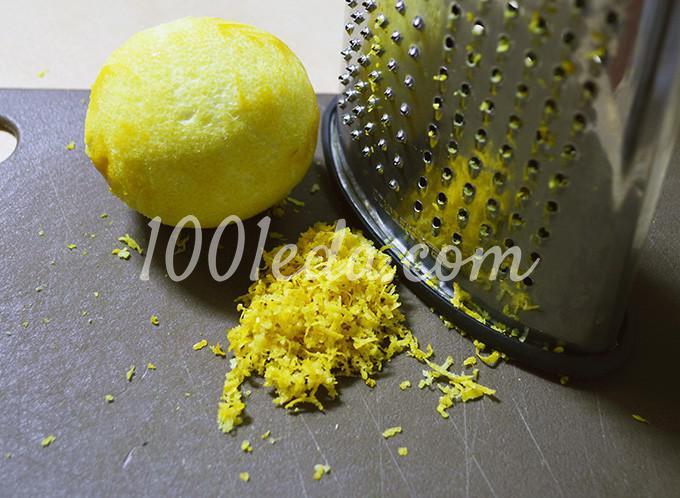Скумбрия целиком в духовке: рецепт с пошаговым фото Шаг №5