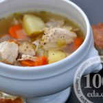 Суп с курицей и баклажанами