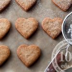 Песочные сердечки для любимых
