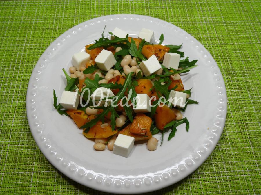 Салат с тыквой и фасолью