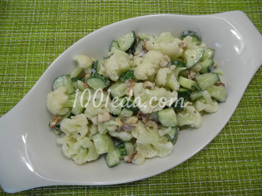 Салат с цветной капустой и огурцами