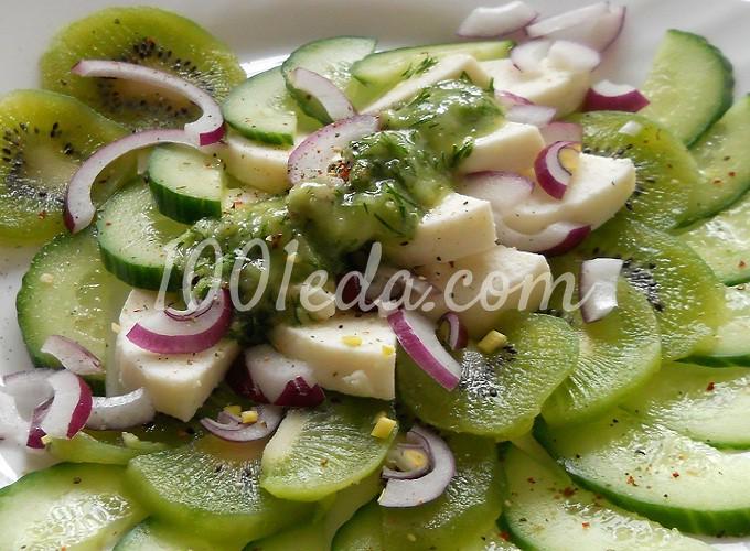 Салат в зеленых тонах