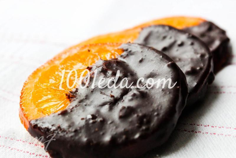 Карамелизированые апельсины в шоколаде