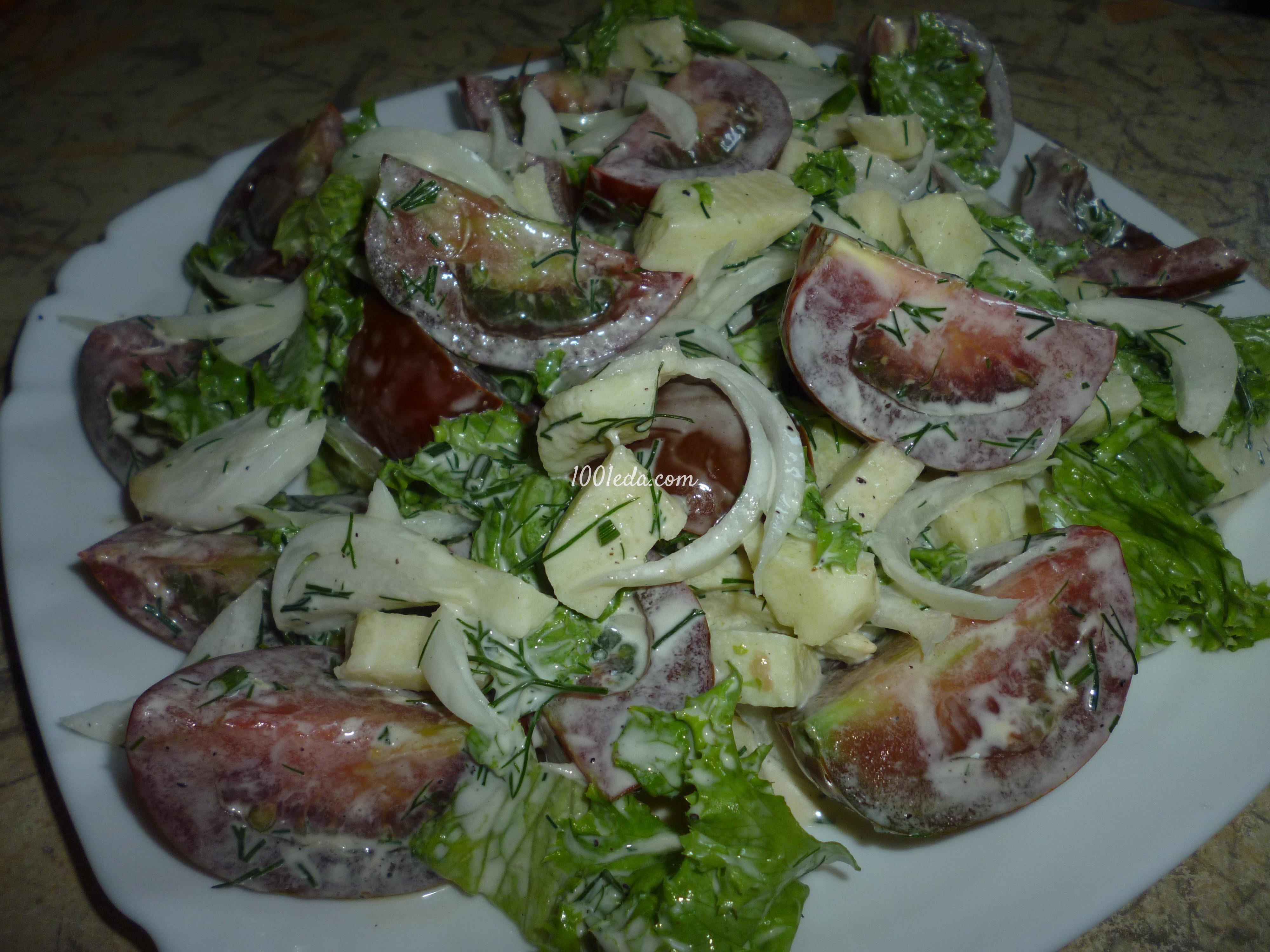 салат калейдоскоп рецепт с фото пошагово в