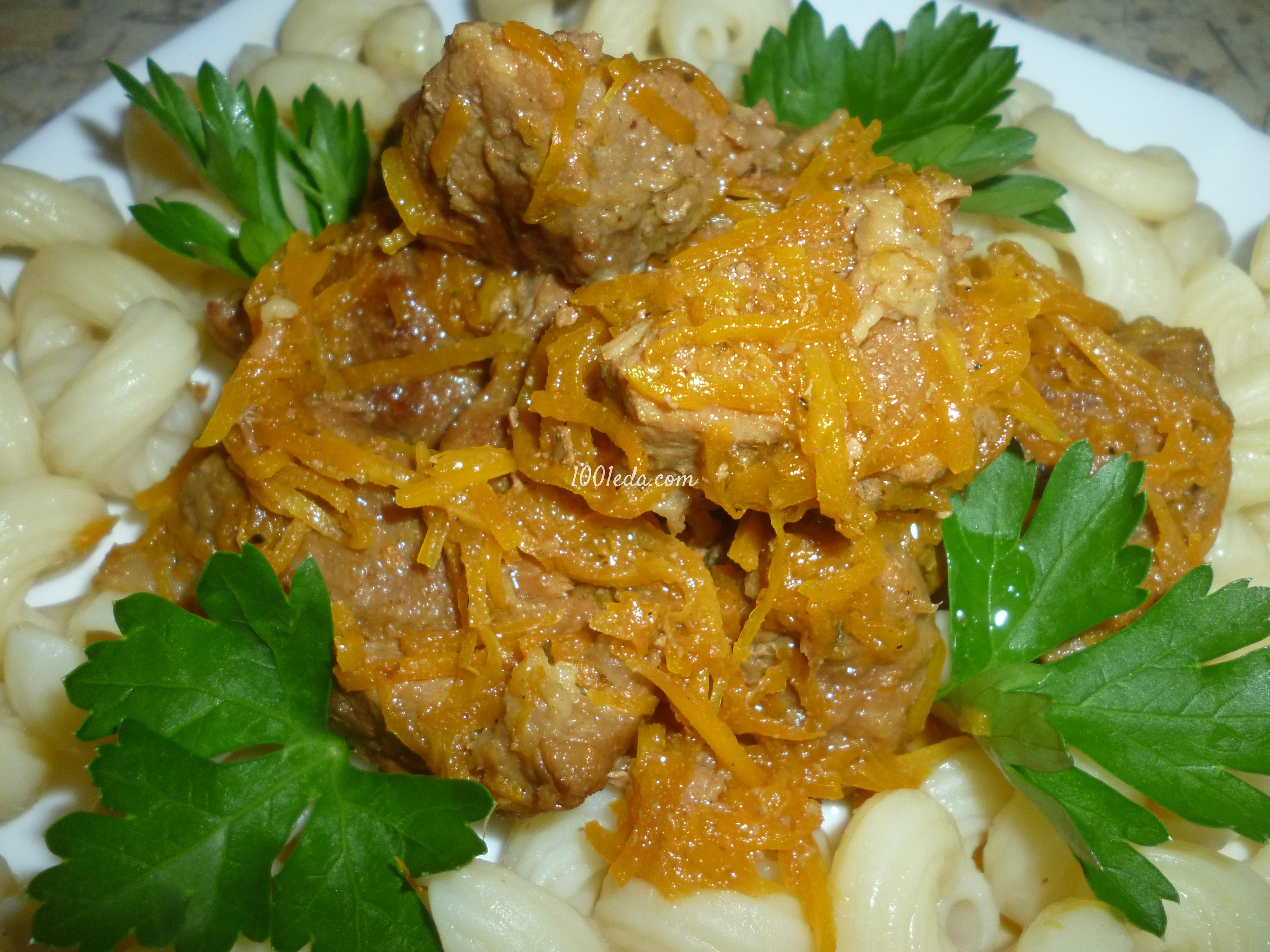 Рецепт салата с грецкими орехами и листьями салата