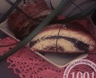 Плетенка с орехом и маком: рецепт с пошаговым фото