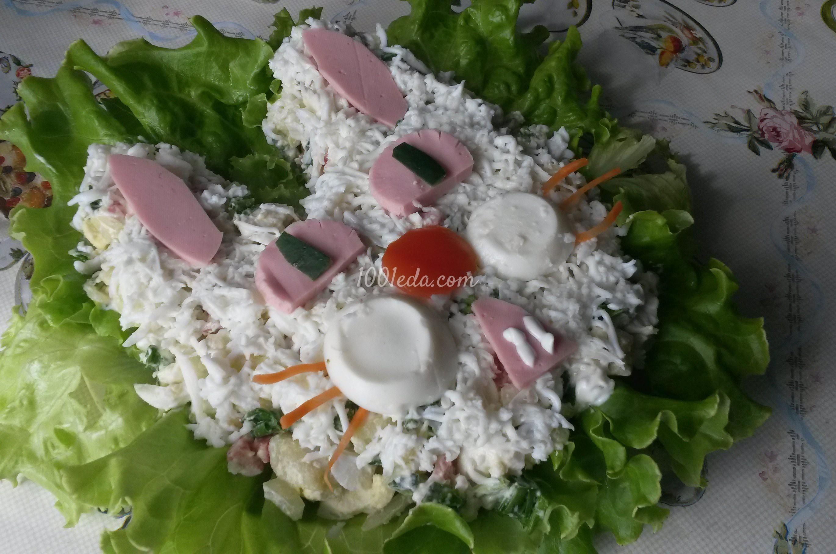 Салат Зайка: рецепт с пошаговым фото