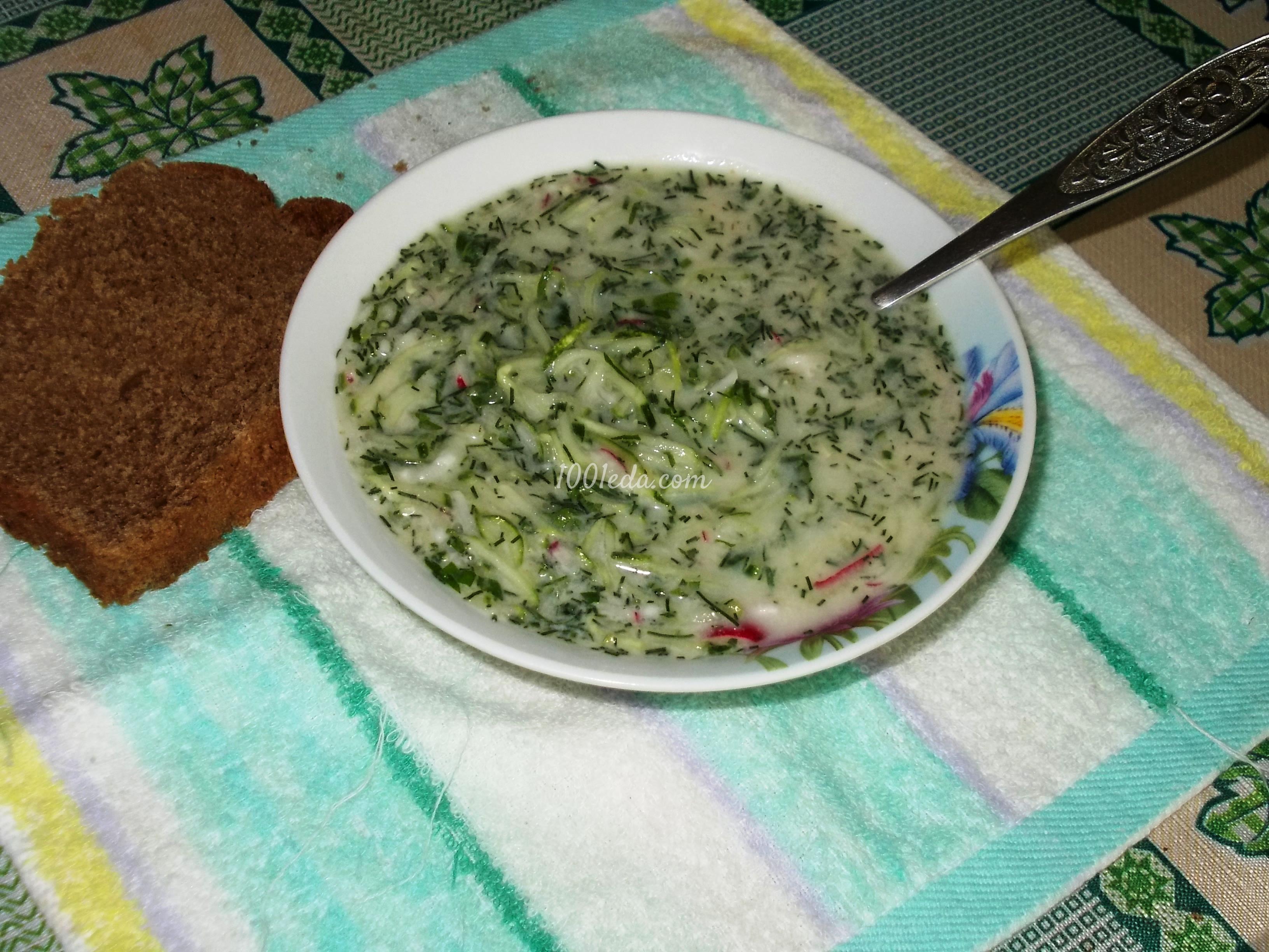 Холодный суп без мяса рецепт