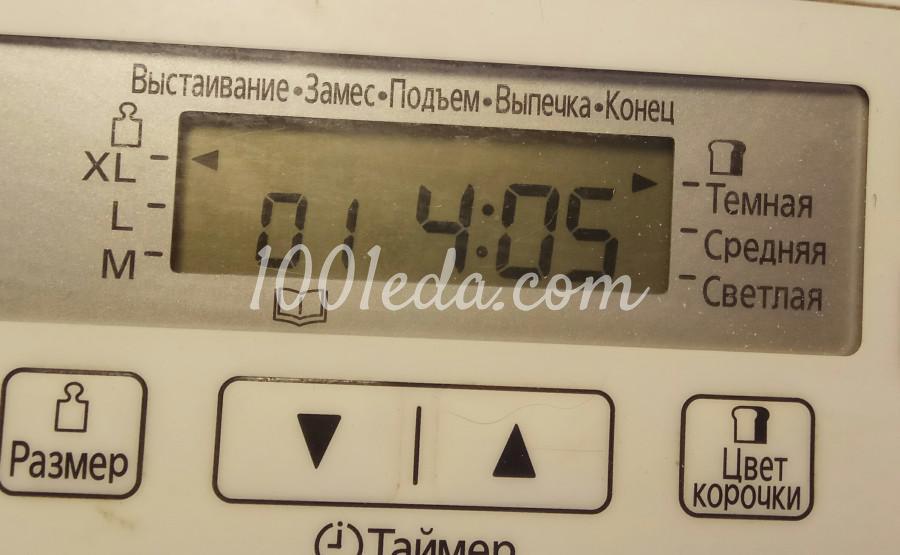 Белорусский хлеб в хлебопечке: пошаговый с фото - Шаг №13
