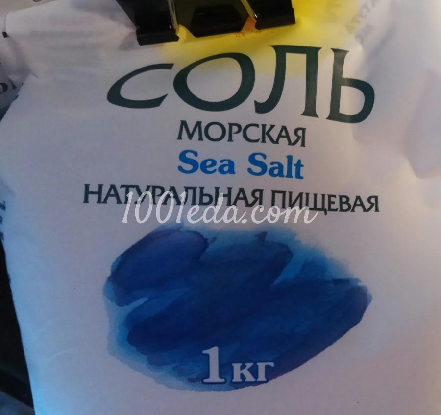 Белорусский хлеб в хлебопечке: пошаговый с фото - Шаг №8