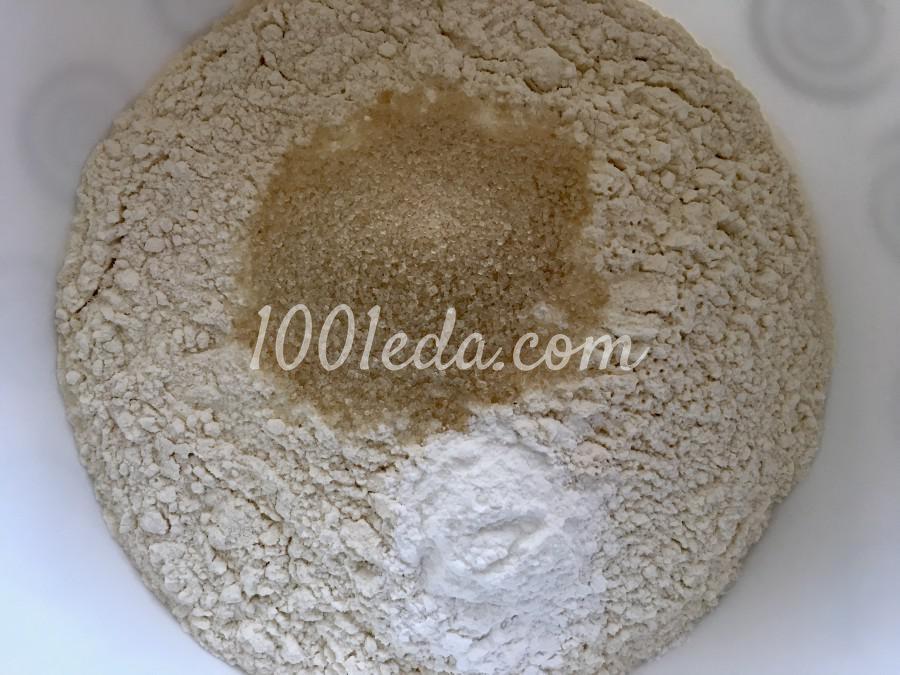 Быстрый хлеб с базиликом в духовке: рецепт с пошаговым фото - Шаг №2