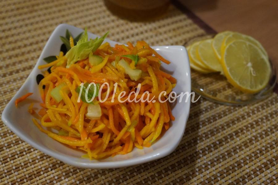 Морковно-тыквенный салат с сельдереем