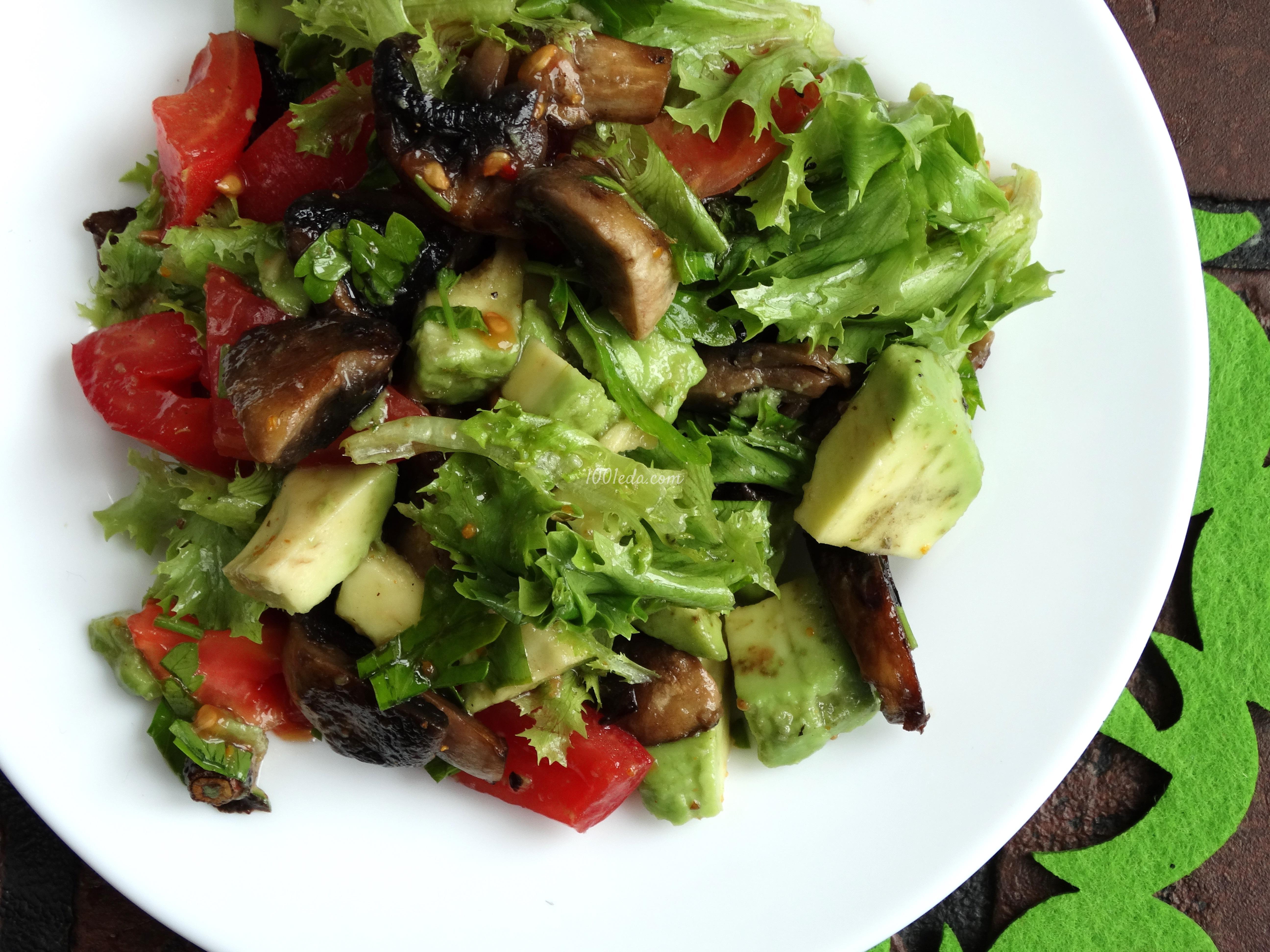 Салат с шампиньонами и авокадо