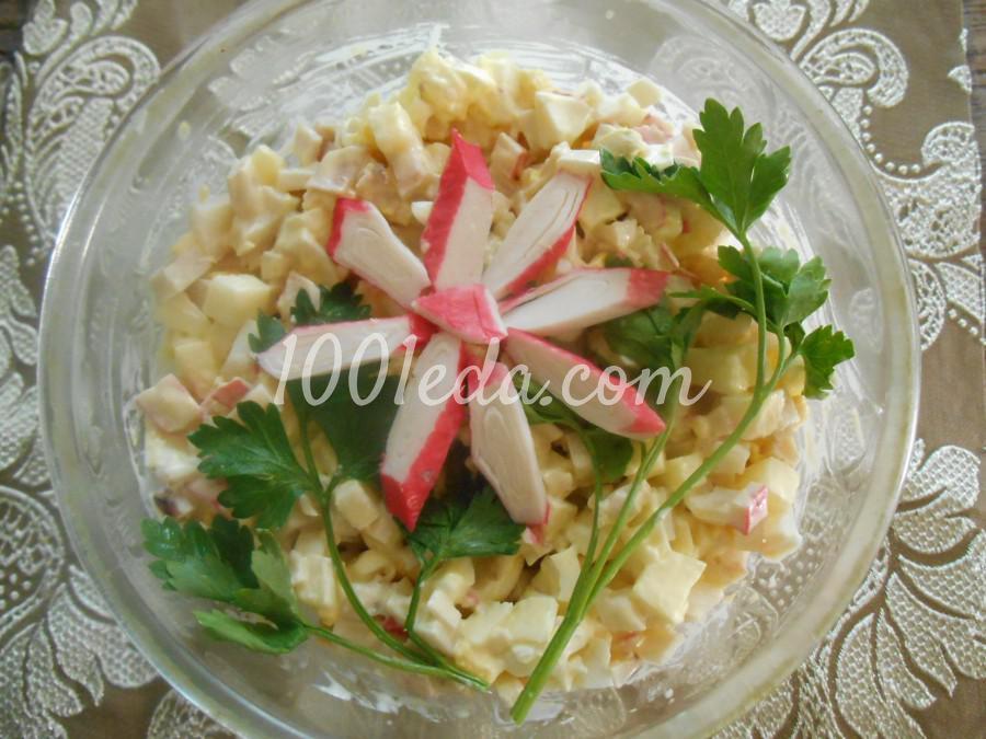 Салат с кальмарами, крабовыми палочками и яблоком: пошаговый с фото