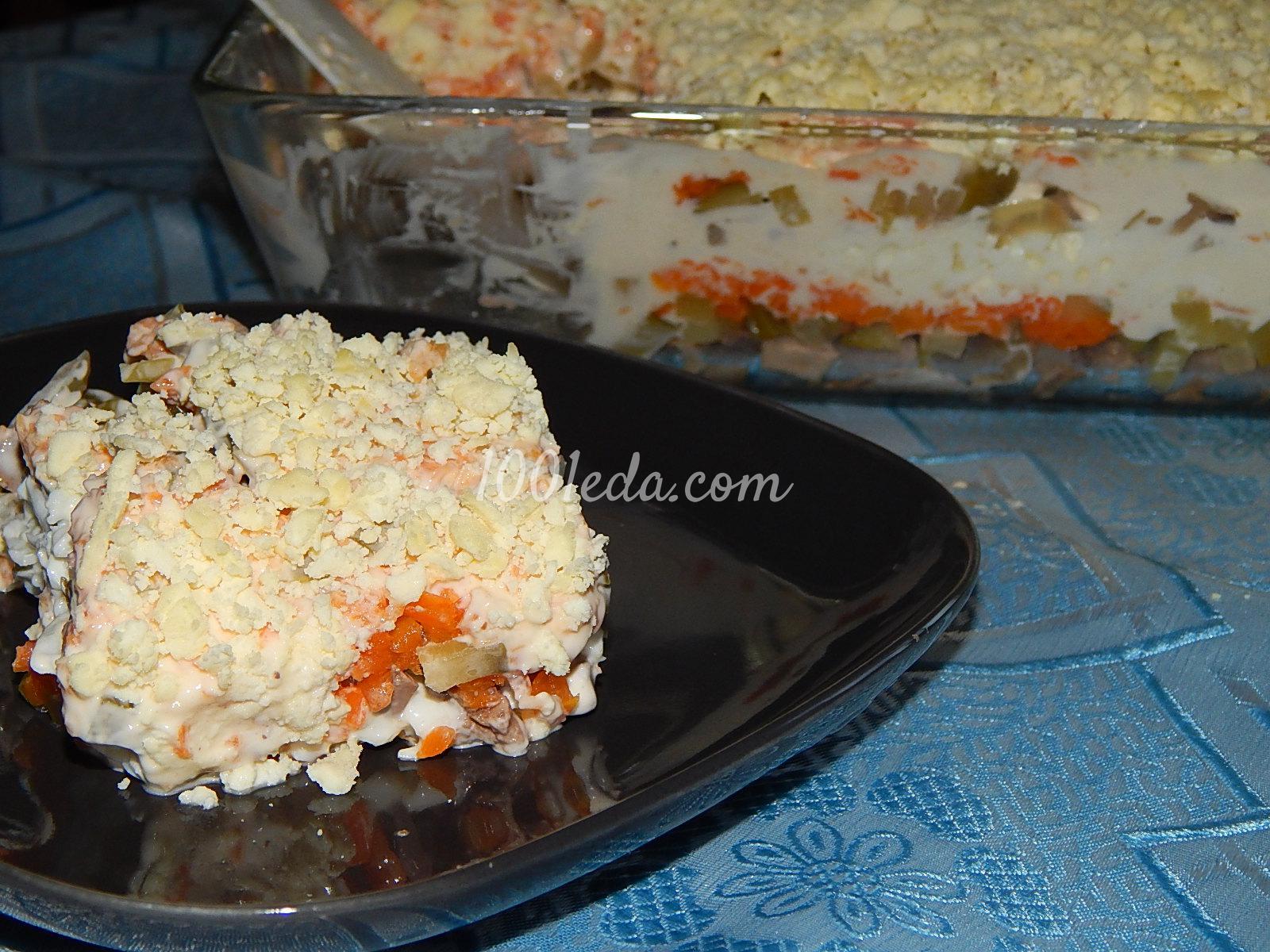 салат слоеный печенкин рецепт с фото пошагово