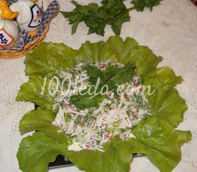 Витаминный салат Букет травок: пошаговый с фото
