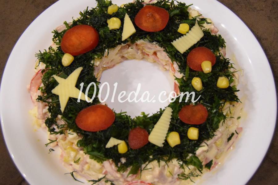 Салат Новогодний венок: рецепт с пошаговым фото