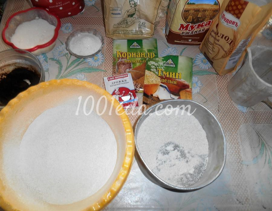 Домашний ржаной хлеб: пошаговое фото - Шаг №2