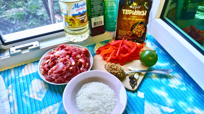 мясо под соусом терияки рецепт с фото