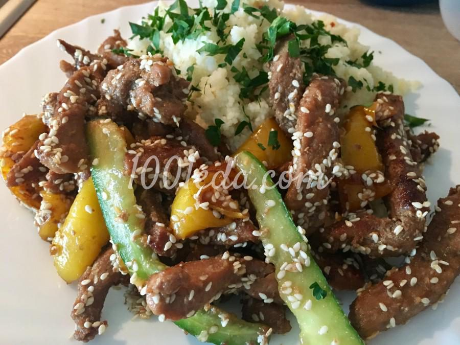 Мясо по-тайски: рецепт с пошаговым фото