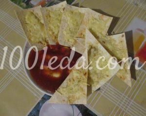 Домашние чипсы из лаваша с соусом