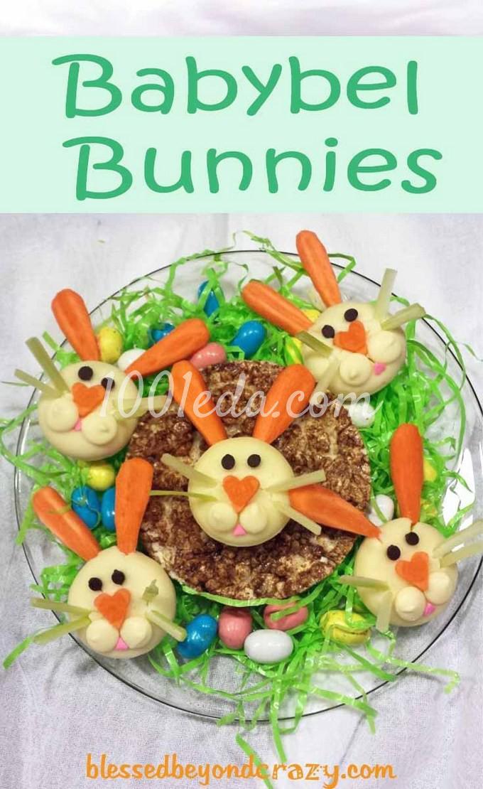Кролики из сыра Бэбибэл: рецепт с пошаговым фото - Шаг №7