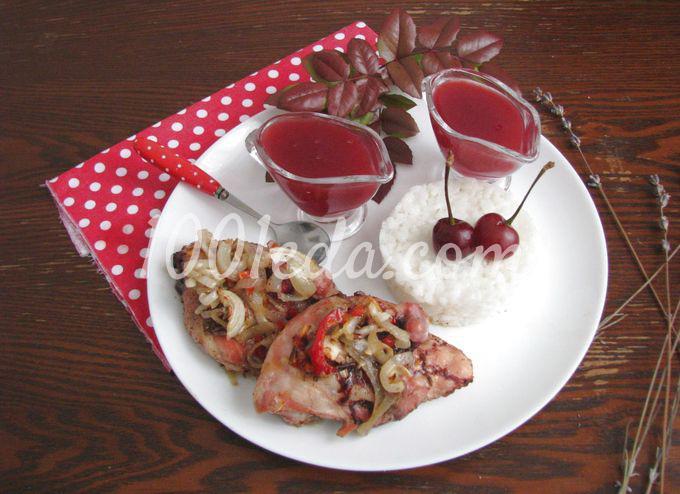 Курица с вишневым соусом: пошаговое фото - Шаг №10