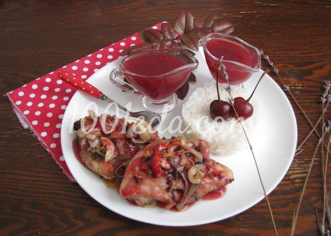 Курица с вишневым соусом: пошаговое фото - Шаг №11