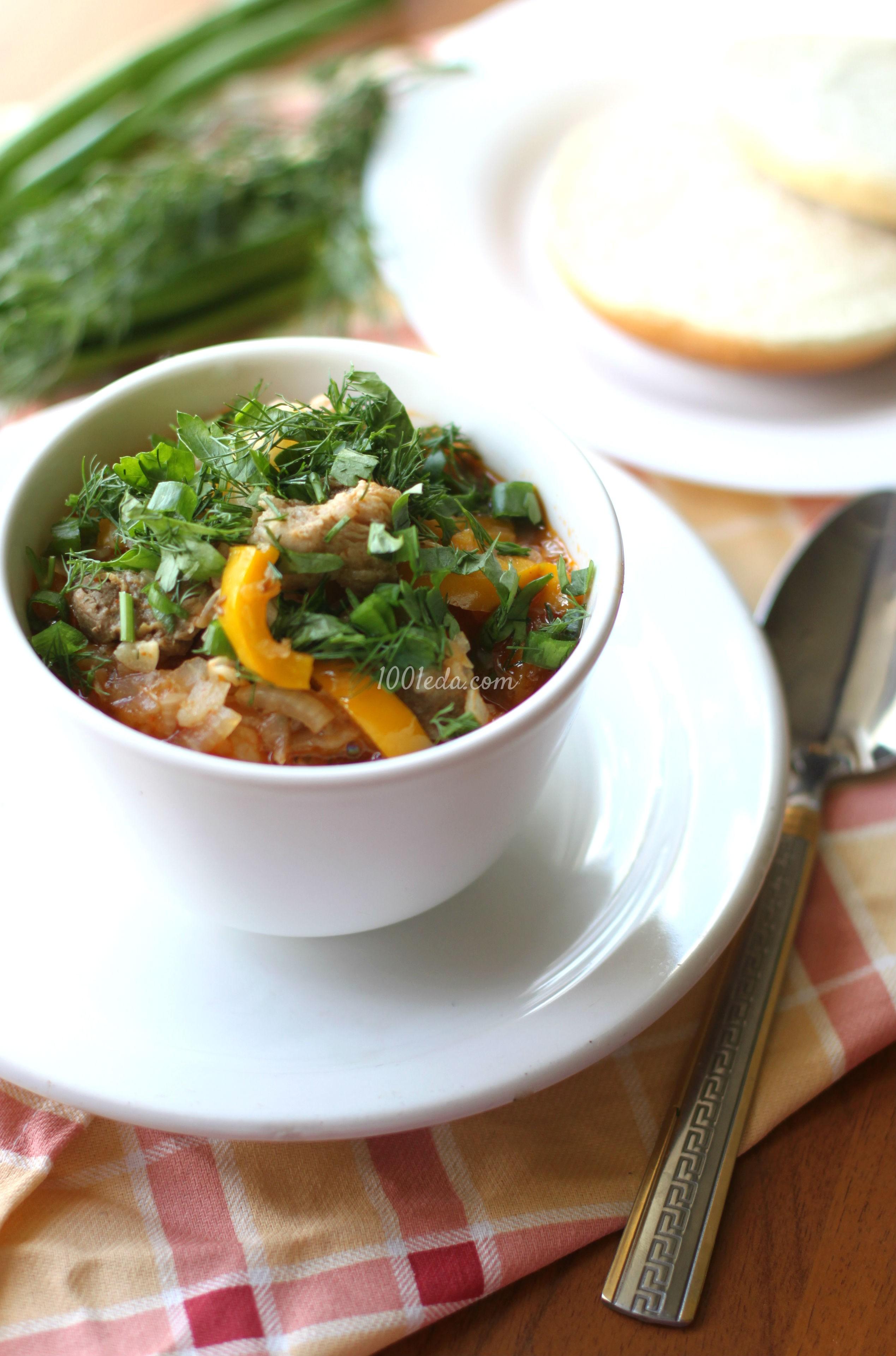 Суп лагман со свининой рецепт с пошагово